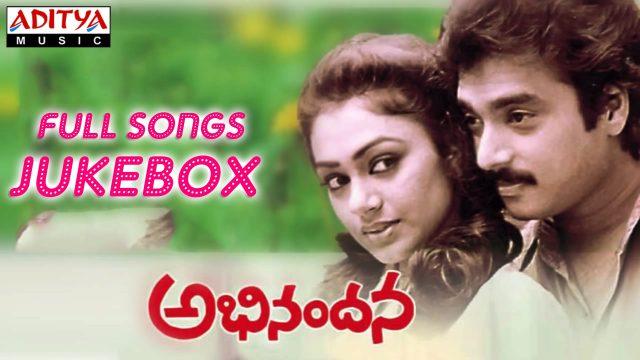 Abhinandana Telugu Movie Songs