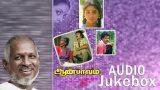 Aan Paavam Tamil Movie Songs
