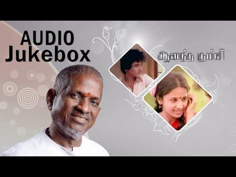 Aanandha Kummi Movie Songs