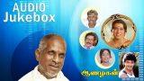 Aanazhagan Tamil Movie Songs