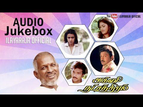 Agni Natchathiram Movie Songs