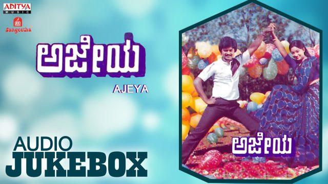 Ajeya Kannada Movie Songs