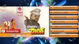 Allari Donga Telugu Movie Songs