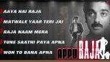 Appu Raja Hindi Movie Songs
