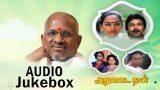 Aruvadai Naal Tamil Movie Songs