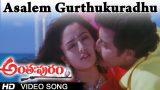 Asalem Gurthukuradhu Video Song | Anthapuram