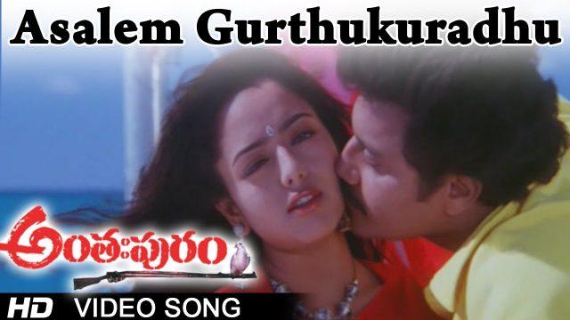 Asalem Gurthukuradhu Video Song   Anthapuram