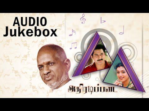 Athiradi Padai Movie Songs