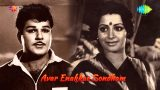 Avar Enakkae Sontham Movie Songs