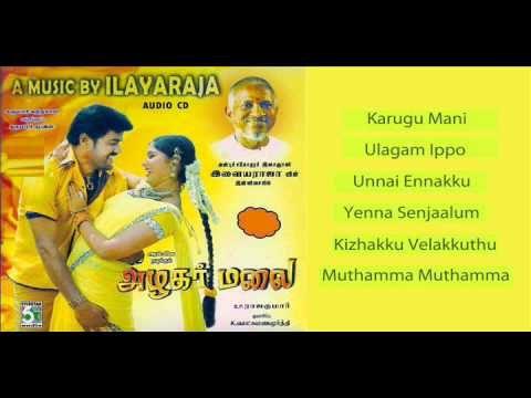 Azhagar Malai Movie Songs