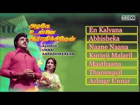 Azhage Unnai Aarathikkiren Movie Songs