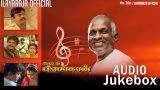 Captain Prabakaran Movie Songs