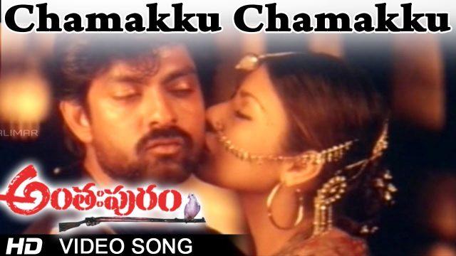 Chamakku Chamakku Video Song   Anthapuram
