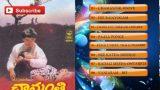 Chamanthi Telugu Movie Songs
