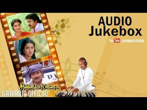 Chinna Mapillai Movie Songs