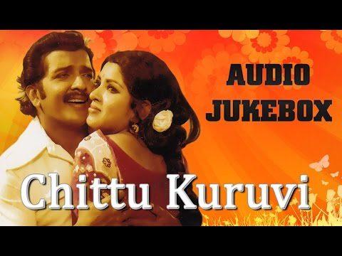 Chittu Kuruvi Movie Songs