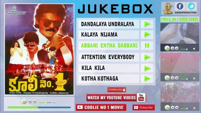 Coolie No 1 Telugu Movie Songs