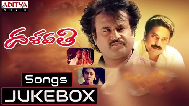 Dalapathi Telugu Movie Songs