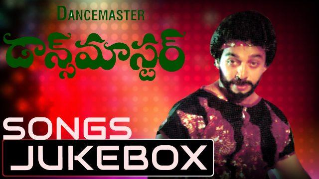 Dance Master Telugu Movie Songs
