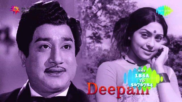 Deepam Tamil Movie Songs