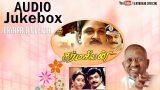 Dharma Seelan Tamil Movie Songs