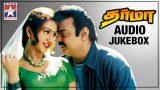 Dharma Tamil Movie Songs