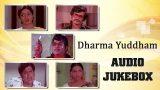 Dharma Yuddham Tamil Movie Songs