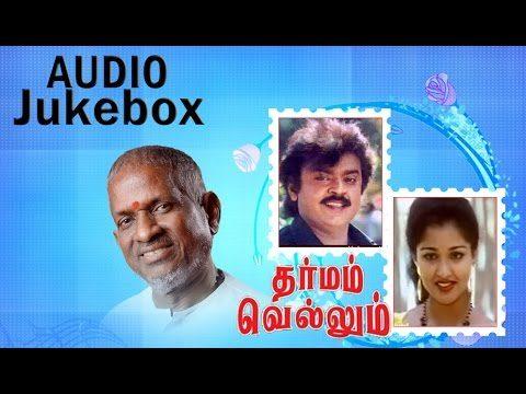 Dharmam Vellum Movie Songs