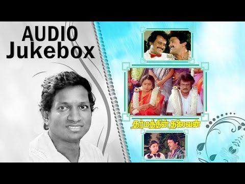 Dharmathin Thalaivan Movie Songs