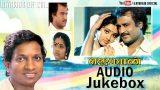Ejamaan Tamil Movie Songs