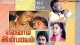 Ellam Inba Mayam Movie Songs