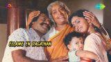 Ellame En Rasathan Tamil Movie Songs
