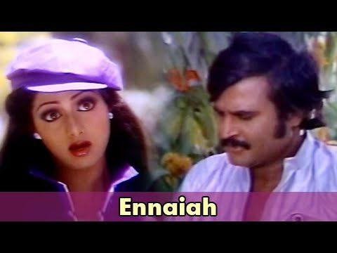 Ennaiah Video Song | Adutha Varisu