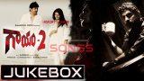 Gaayam-2 Telugu Movie Songs