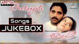 Geethanjali Telugu Movie Songs