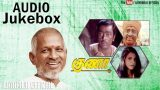 Guna Tamil Movie Songs