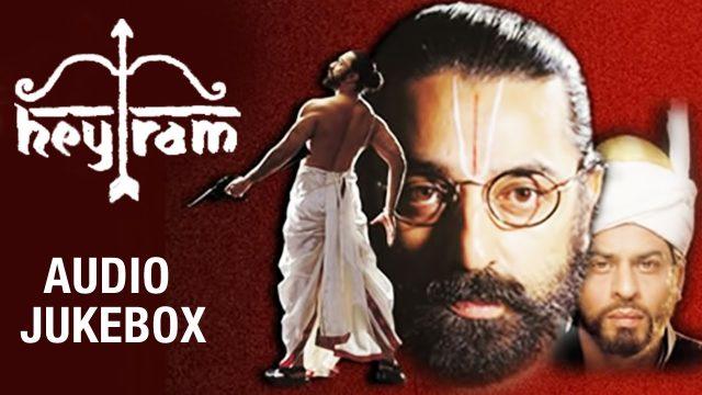 Hey Ram Tamil Movie Songs