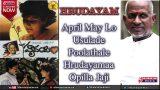 Hrudayam Telugu Movie Songs | Ilayaraja