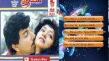 Jeeva Tamil Movie Songs