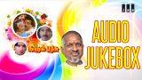 Kadhal Parisu Tamil Movie Songs