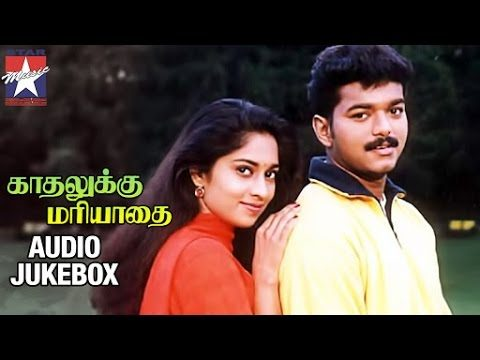 Kadhalukku Mariyadhai Movie Songs