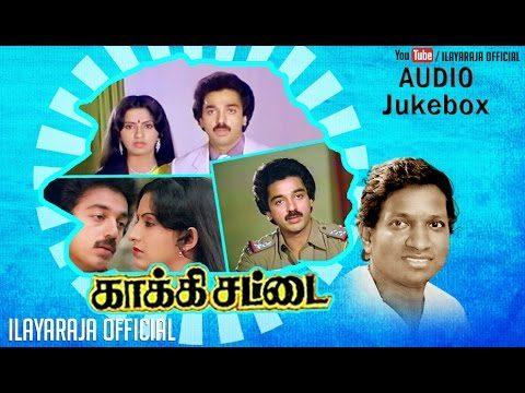 Kakki Sattai Tamil Movie Songs