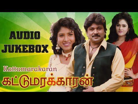 Kattumarakaran Tamil Movie Songs