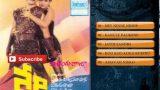 Kedi Telugu Movie Songs | Ilayaraja