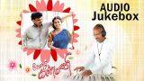 Keladi Kanmani Tamil Movie Songs