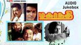 Mahanadhi Tamil Movie Songs