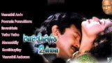 Manam Virumbuthe Unnai Tamil Movie Songs