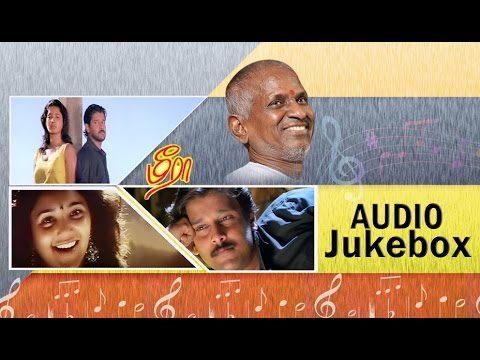 Meera Tamil Movie Songs