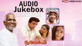 Nayagan Tamil Movie Songs