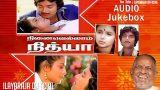 Ninaivellam Nithya Tamil Movie Songs